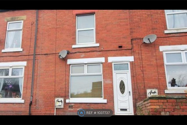 2 bed terraced house to rent in Millindale, Rotherham S66