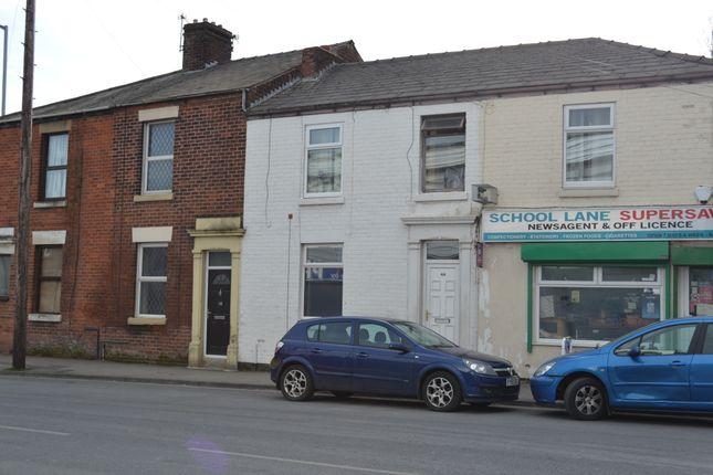 Thumbnail Terraced house for sale in School Lane, Bamber Bridge