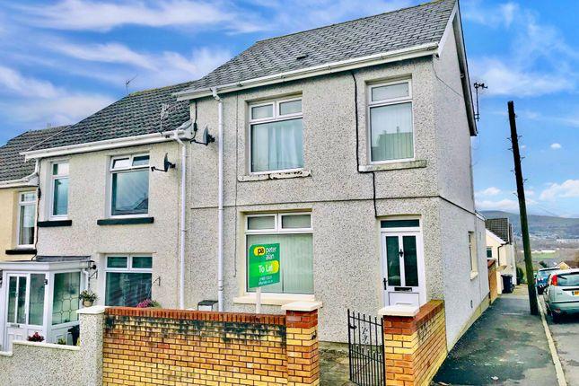 Thumbnail End terrace house to rent in St. Tydfils Avenue, Merthyr Tydfil