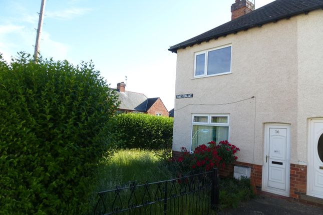 Thumbnail Property to rent in Kingston Avenue, Grantham