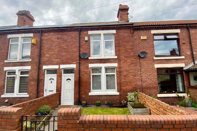 2 bed terraced house for sale in Rothesay Terrace, Bedlington NE22
