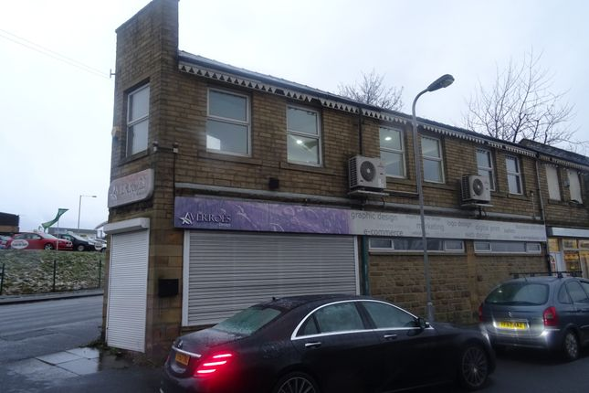 Thumbnail Property to rent in Parkside Road, Bradford, West Yorkshire