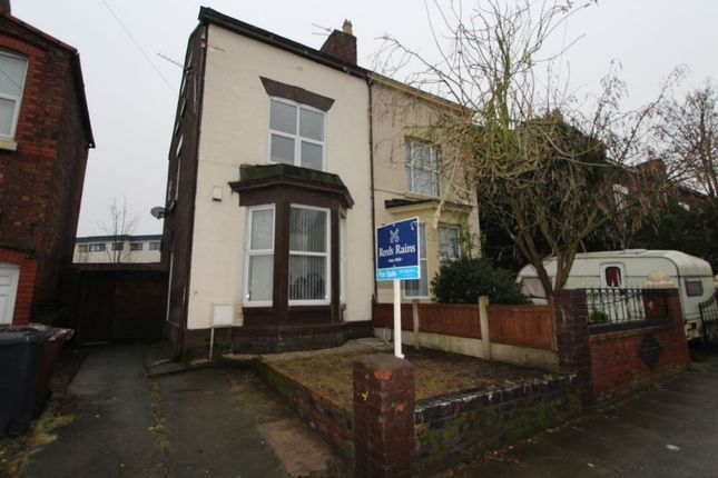 Thumbnail Semi-detached house for sale in Hicks Road, Seaforth, Liverpool