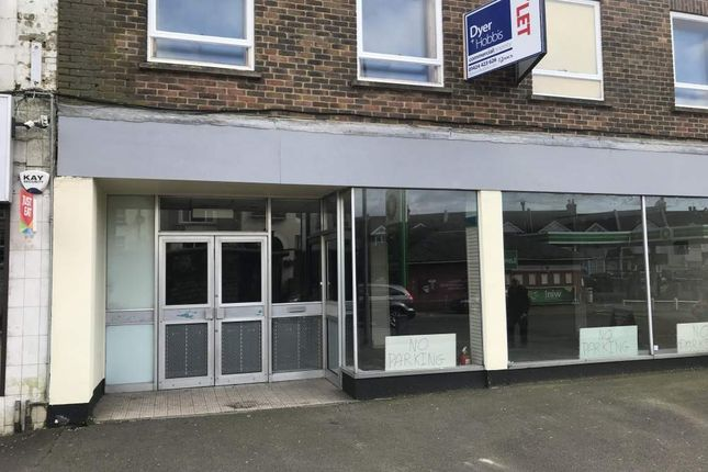 Thumbnail Retail premises to let in 41 Sedlescombe Road North, St Leonards-On-Sea