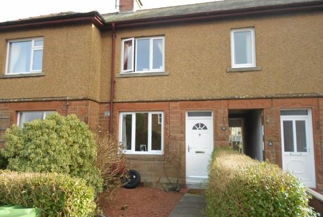 Thumbnail Terraced house to rent in Kintail Park, Lockerbie