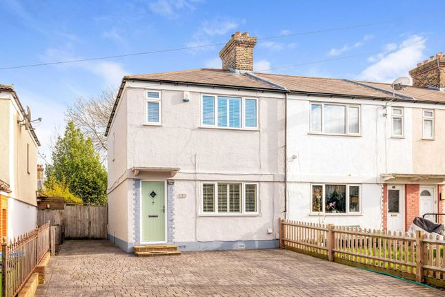 Thumbnail End terrace house for sale in Mccall Crescent, London