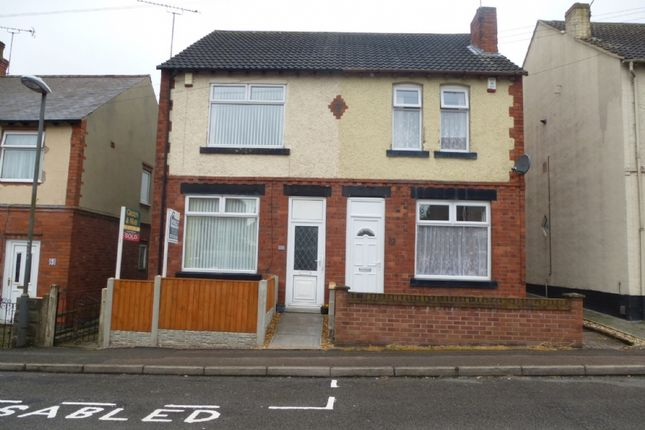 Thumbnail Town house to rent in Downing Street, South Normanton, Alfreton