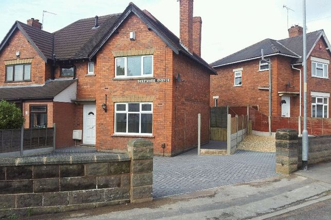 Thumbnail Semi-detached house to rent in Deepmore Avenue, Walsall