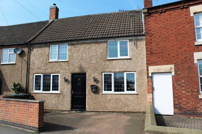 Thumbnail Terraced house for sale in Oaks Court, Oaks Road, Willington, Derby