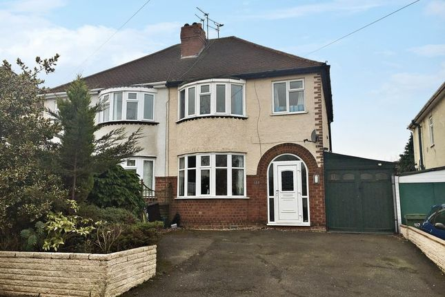 Thumbnail Semi-detached house for sale in Pendeford Avenue, Claregate, Wolverhampton