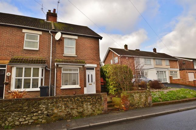 Thumbnail Terraced house to rent in Holborough Road, Snodland