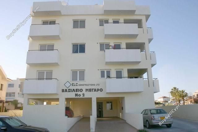 Aradippou, Larnaca, Cyprus