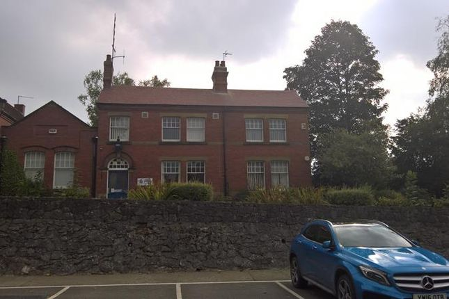 Thumbnail Land for sale in Police Station, 12 Beverley Road, Market Weighton