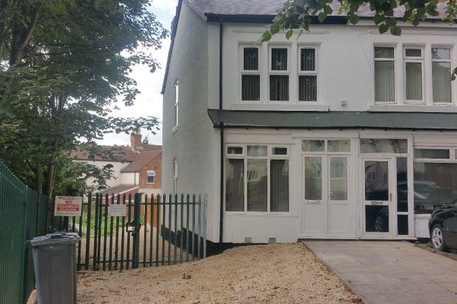 Thumbnail End terrace house for sale in Abbey Road, Erdington, Birmingham, West Midlands