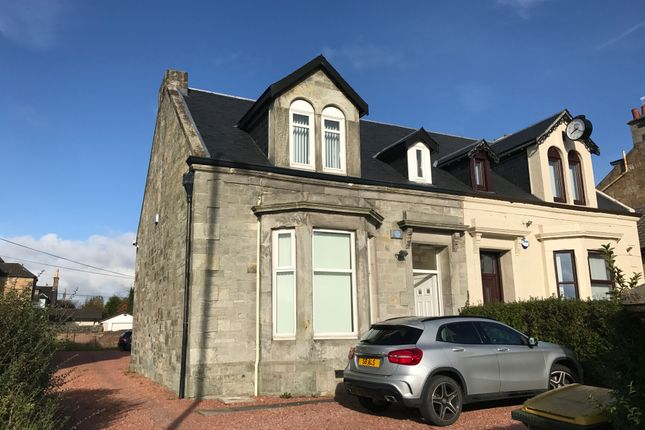 Thumbnail Office for sale in Hamilton Road, Motherwell
