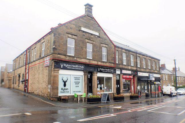 Thumbnail Office to let in Barmoor Terrace, Ryton
