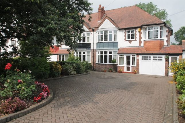 Thumbnail Semi-detached house for sale in Dove House Lane, Solihull