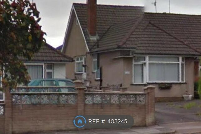 Thumbnail Bungalow to rent in Penylan, Cardiff