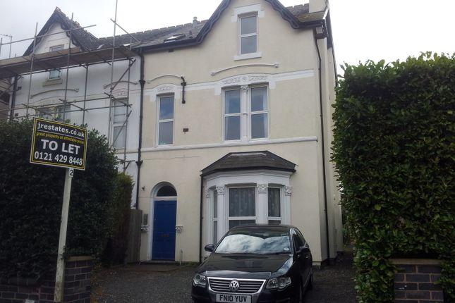 Thumbnail Flat to rent in York Road, Edgbaston