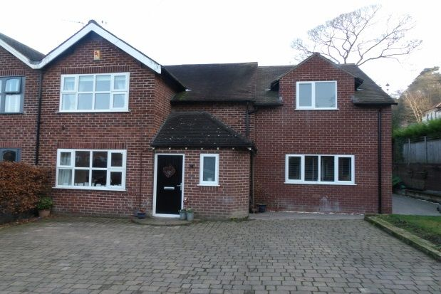 Thumbnail Property to rent in Orchard Green, Alderley Edge