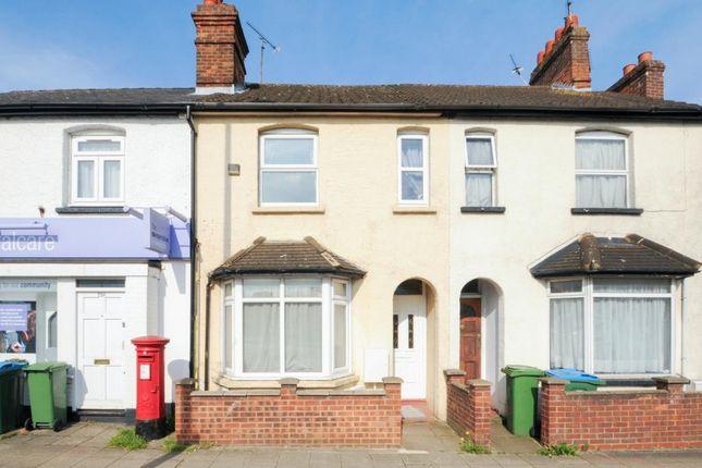 Thumbnail Flat to rent in Park Street, Aylesbury