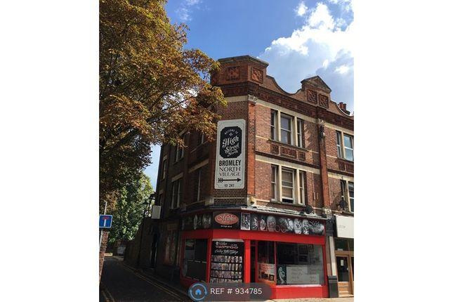 High Street, Bromley BR1