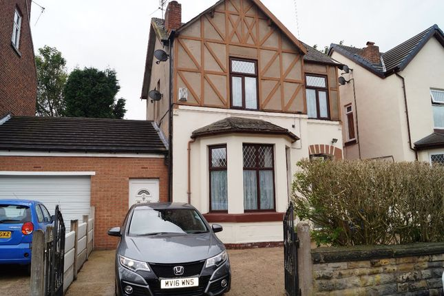 Thumbnail Flat to rent in Windsor Road, Levenshulme, Manchester