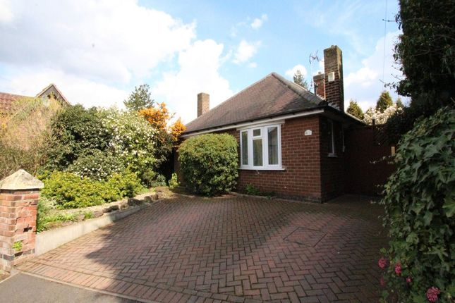 3 bed bungalow for sale in Broomhill Road, Kimberley, Nottingham