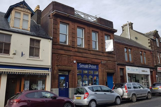 Thumbnail Office to let in King Street, Castle Douglas