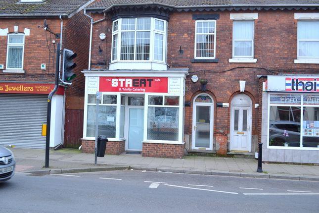 Thumbnail Retail premises to let in Trinity Street, Gainsborough