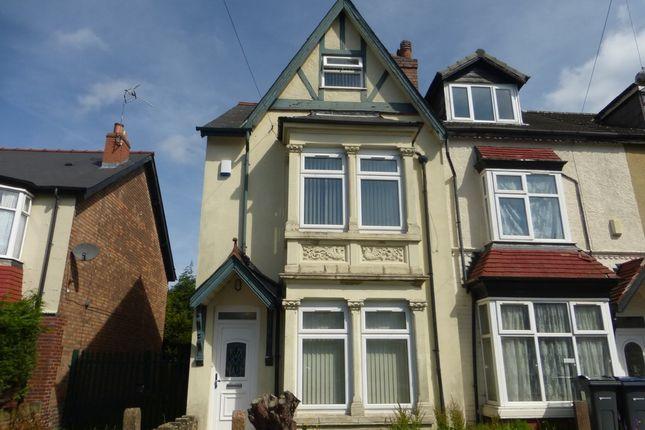 Thumbnail End terrace house for sale in Kings Road, Erdington, Birmingham