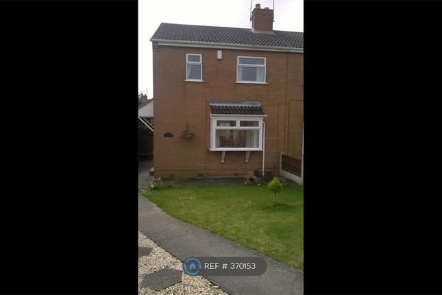 Thumbnail Semi-detached house to rent in Cranborne Close, Mansfield