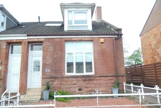 Thumbnail End terrace house to rent in Glasgow Road, Wishaw