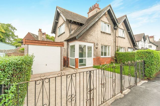 Thumbnail Semi-detached house to rent in Cherry Tree Avenue, Garden Village, Hull