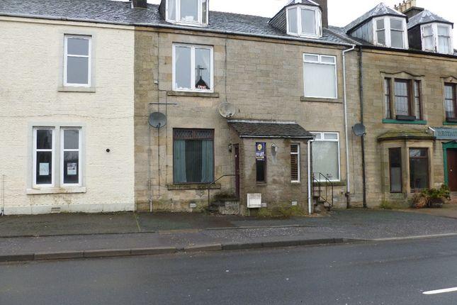 Thumbnail Flat to rent in West End, West Calder, West Lothian