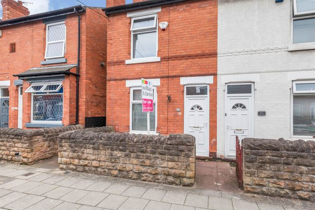 Thumbnail End terrace house for sale in Logan Street, Bulwell, Nottingham
