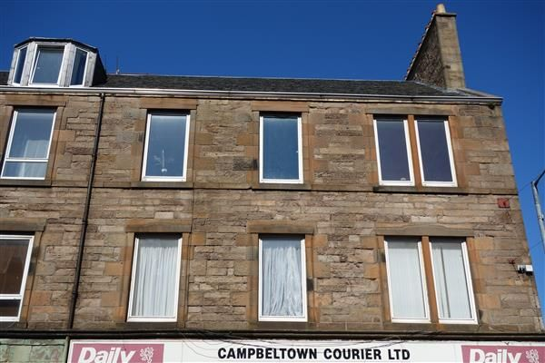 Thumbnail Flat for sale in Longrow, Campbeltown