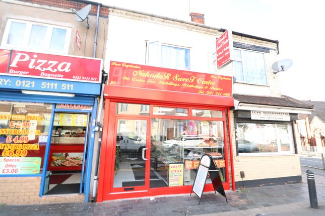 Thumbnail Commercial property for sale in Rood End Road, Oldbury
