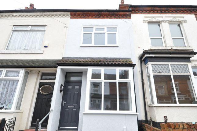 2 bed terraced house for sale in Frances Road, Cotteridge, Birmingham B30