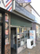 Thumbnail Retail premises for sale in Spital Hill, Sheffield