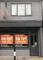 Thumbnail Retail premises to let in Brook Street, Williamstown -, Tonypandy