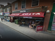 Thumbnail Retail premises for sale in Belper, Derbyshire