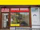 Thumbnail Retail premises for sale in High Street, Wealdstone, Harrow