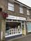 Thumbnail Retail premises for sale in Newbegin, Hornsea