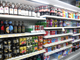 Thumbnail Retail premises for sale in Off License & Convenience LS26, Rothwell, West Yorkshire
