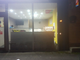 Thumbnail Retail premises for sale in Purlwell Lane, Batley, West Yorkshire